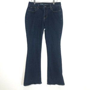 Old Navy Curvy Boot Cut Jeans Mid Rise Dark Wash